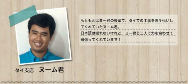 staff_11