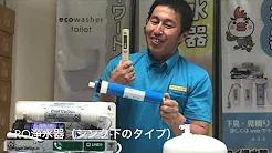 タイの浄水器 選び方 台所編